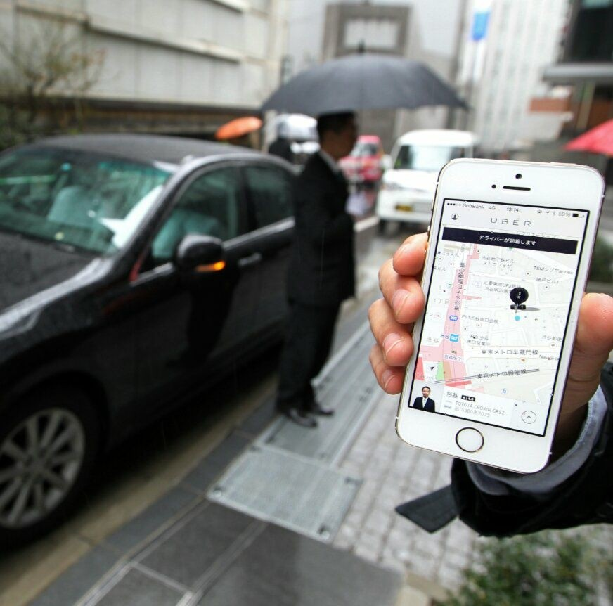 conductor Uber